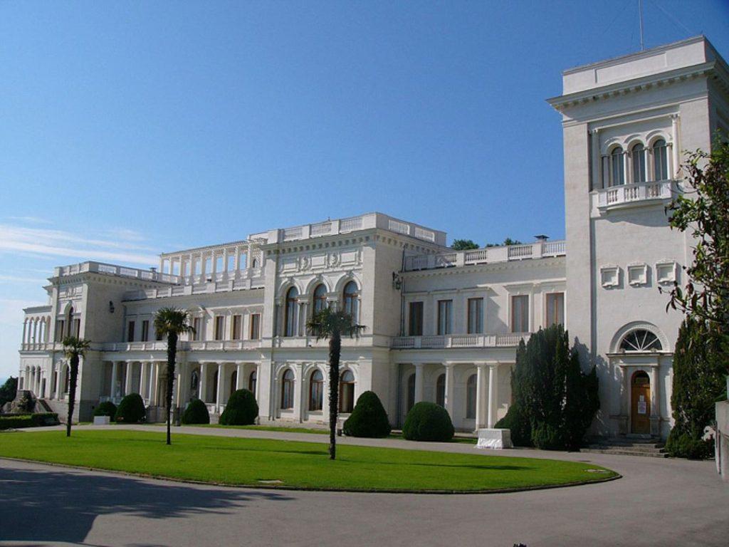 Ливадия. Дворец Николая II