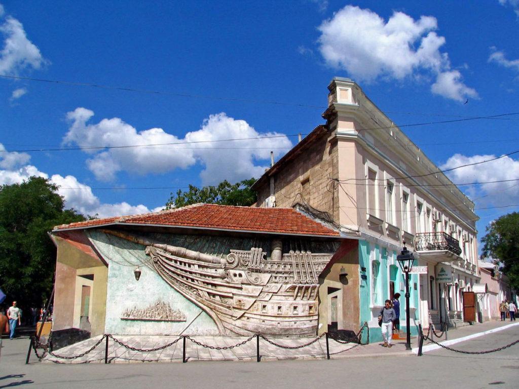 Экскурсия Феодосия , Коктебель, Старый Крым