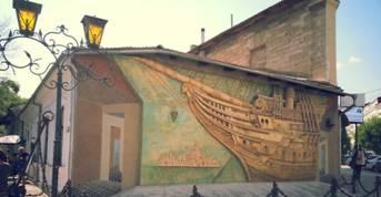 Феодосия Музей Грина